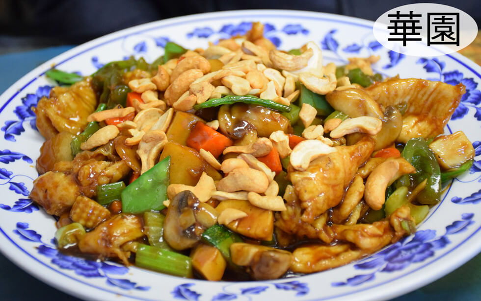 Savannah Delivery Chinese Food
